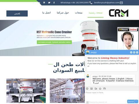 Walkowscy-kancelarie.pl prawnik