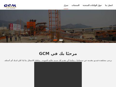 Raftranschojnice.pl przewozy turystyczne