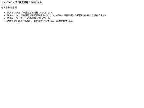 Opa&Comapny - skandynawski design
