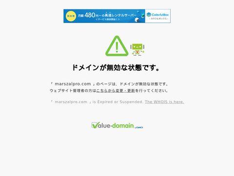 Marszalpro.com fotografia reklamowa