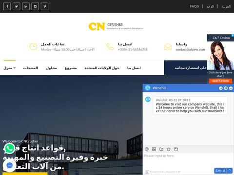 Ketucky.pl usługi gastronomiczne