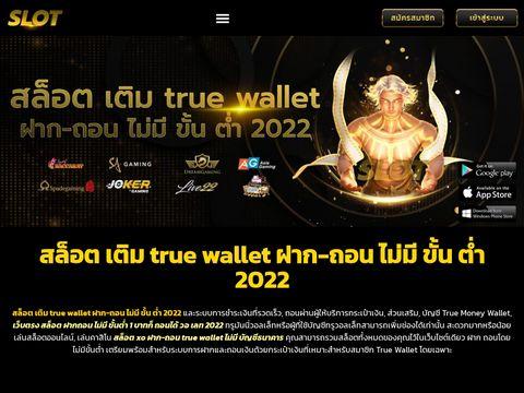 Krainabarw.pl Tip-To fototapeta samochody