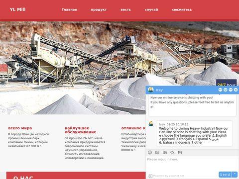Ikze-ike.pl konto emerytalne ranking