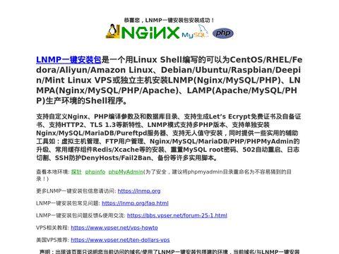 Inerco schody szklane Częstochowa