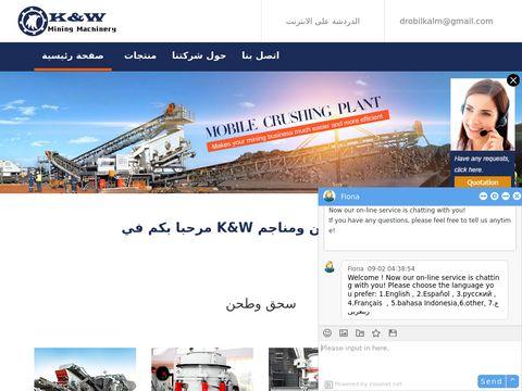 Iciek-ogrody.com.pl wykonywanie trawników